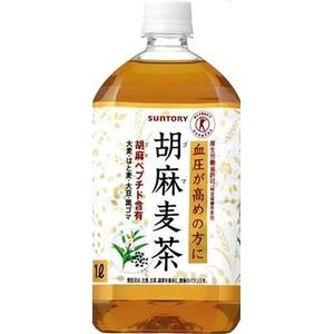 サントリー 胡麻麦茶 1LPET 96本セット (8ケース) 【特定保健用食品】
