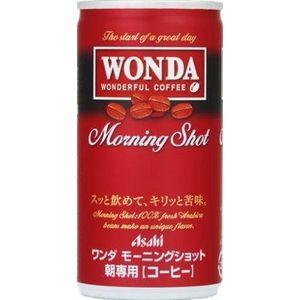 アサヒ WONDA モーニングショット 190g缶 180本セット (6ケース)