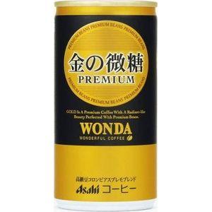 アサヒ WONDA 金の微糖 185g缶 90本セット (3ケース)