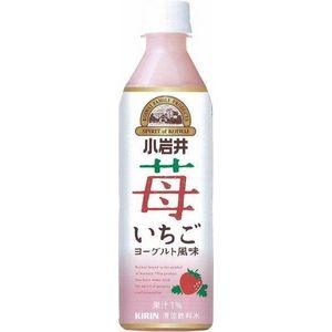 キリン 小岩井 苺いちご 500mlPET 96本セット (4ケース)
