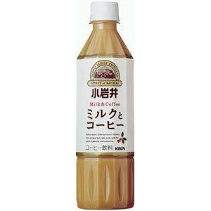 キリン 小岩井 ミルクとコーヒー 500mlPET 144本セット (6ケース)