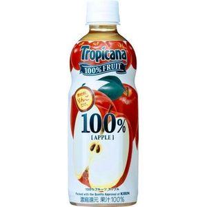 キリン トロピカーナ 100%フルーツ アップル 410mlPET 96本セット (4ケース)