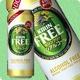 キリン FREE フリー 500ml缶 144本セット (6ケース) - 縮小画像1