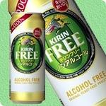 キリン FREE フリー 500ml缶 144本セット (6ケース)