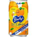 アサヒ バヤリース オレンジ 350g缶 96本セット (4ケース)