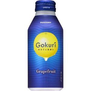 サントリー Gokuri グレープフルーツ 400gボトル缶 96本セット (4ケース)