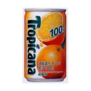 キリン トロピカーナ 100%フルーツ スイートオレンジ 160g缶 90本セット (3ケース)