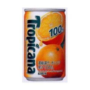 キリン トロピカーナ 100%フルーツ スイートオレンジ 160g缶 180本セット (6ケース)