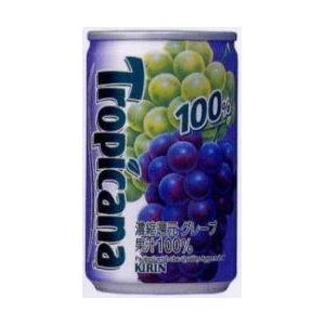 キリン トロピカーナ 100%フルーツ グレープ 160g缶 180本セット (6ケース)