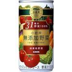 キリン 小岩井 無添加野菜 31種の野菜100% 190g缶 90本セット (3ケース)