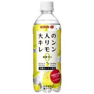 キリン 大人のキリンレモン 500mlPET 192本セット (8ケース)