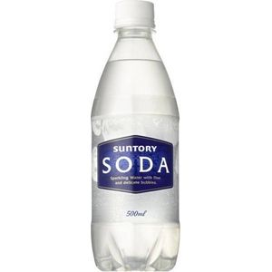 サントリー ソーダ 500mlPET 96本セット【業務用炭酸水・ソーダ】 (4ケース)