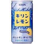 キリン キリンレモン オリジナル 190ml缶 180本セット (6ケース)