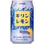 キリン キリンレモン オリジナル 350g缶 96本セット (4ケース)