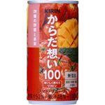 キリン からだ想い100 トマト・フルーツ 190g缶 150本セット (5ケース)
