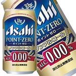 アサヒ ポイントゼロ 350ml缶 72本セット (3ケース)