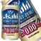 アサヒ ポイントゼロ 350ml缶 144本セット (6ケース)