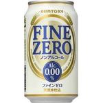 サントリー ファインゼロ 350ml缶 72本セット (3ケース)