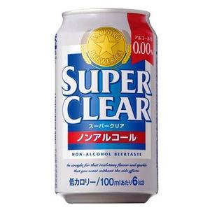 サッポロ スーパークリア 350ml缶 144本セット (6ケース)の写真2