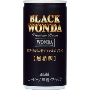 アサヒ WONDA ブラックワンダ 185g缶 60本セット (2ケース)