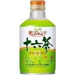 アサヒ 朝ブレンド 十六茶 275gボトル缶 48本セット (2ケース)