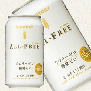 【予約】サントリー オールフリー 350ml缶 144本セット (6ケース)