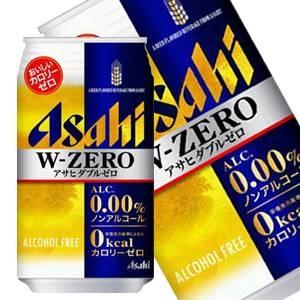 アサヒ ダブルゼロ 350ml缶 144本セット (6ケース)