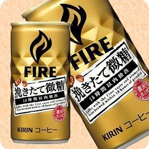 キリン FIRE ファイア 挽きたて微糖 190g缶 60本セット (2ケース) - 拡大画像