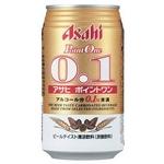 アサヒ ポイントワン 350ml缶 48本セット (2ケース)