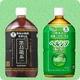 黒ヘルシアセット 黒烏龍茶(1L×36本) + ヘルシア緑茶(1L×36本) 計72本セット (6ケース) 【特定保健用食品】