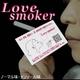 電子タバコ Love smoker スターターキット 本体セット ノーマル味 写真1