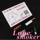 電子タバコ Love smoker スターターキット 本体セット メンソール味 写真6