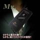 電子タバコ Mr.(ミスター) スターターキット 本体セット メンソール味 写真4