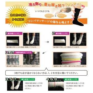 冷えとり靴下(冷え取り5本指ソックス) リンマーMサイズ(3足セット)