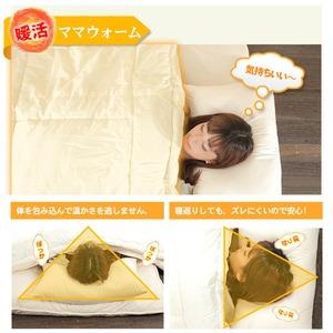 からだを暖かく包み込んでくれる掛布団 「ママウォーム」 シングルサイズ - 拡大画像