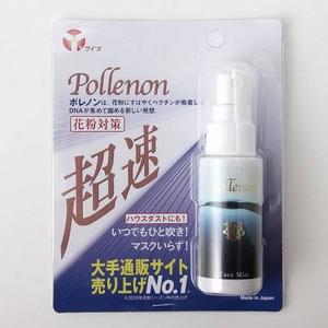 シュッ!とひと吹きで花粉対策 見えないマスク Pollenon(ポレノン)