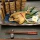 【産地価格でお買い得!!】豊後水道 大分県産アメタ(イボダイ)開き干し 3尾入り×3袋 写真2