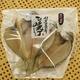 【産地価格でお買い得!!】豊後水道 大分県産アメタ(イボダイ)開き干し 3尾入り×3袋 写真4