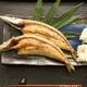 【お買い得!!】 豊後水道 大分県産 干物4種類詰め合わせ - 縮小画像4