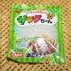 キラキラパリパリ 「海藻クリスタル」 サラダちゃん70g×20袋セット - 縮小画像2