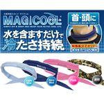 MAGICOOL(マジクール) ライトブルー 【同色4個セット】