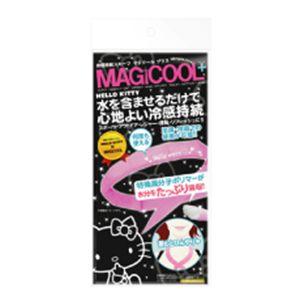 MAGICOOL+(マジクールプラス) ハローキティバージョン DMCK-01 【2個セット】