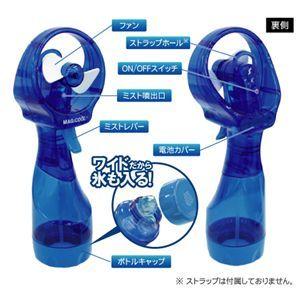 クイッククール(QUICK COOL) ブルー 2個セット
