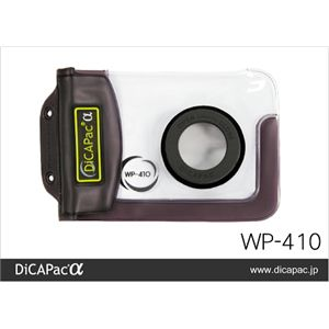 ディカパックα デジタルカメラ専用防水ケース WP-410 - 拡大画像