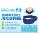 MAGICOOL Fit(マジクール フィット) ネイビー 【同色3個セット】 【フィットテープ付き 冷感持続ネッククーラー】