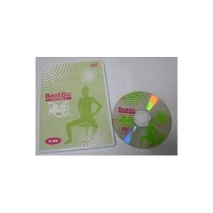 エアドラムエクササイズDVD「BeatBic Vol.1 〜腕・脚篇〜」 - 拡大画像