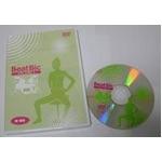 エアドラムエクササイズDVD「BeatBic Vol.1 ~腕・脚篇~」