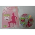 エアドラムエクササイズDVD「BeatBic Vol.2 ~腹・肩甲骨篇~」