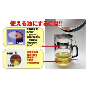 油こし器/オイルポット 【オレンジ】 フィルター67個セット 『コスロン』 日本製 〔キッチン用品 調理器具〕