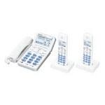 シャープ コードレス電話機(子機2台) JD-710CW【送料無料】